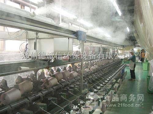 纺织厂专用加湿器价格
