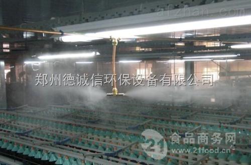 工业加湿设备纺织厂专用