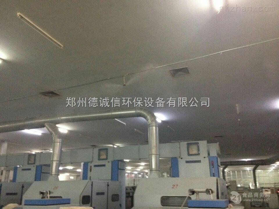 纺织雾化加湿机器生产型厂家