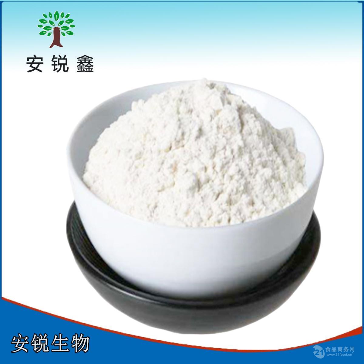 厂家 食品级高粘瓜尔豆胶 复配增稠剂
