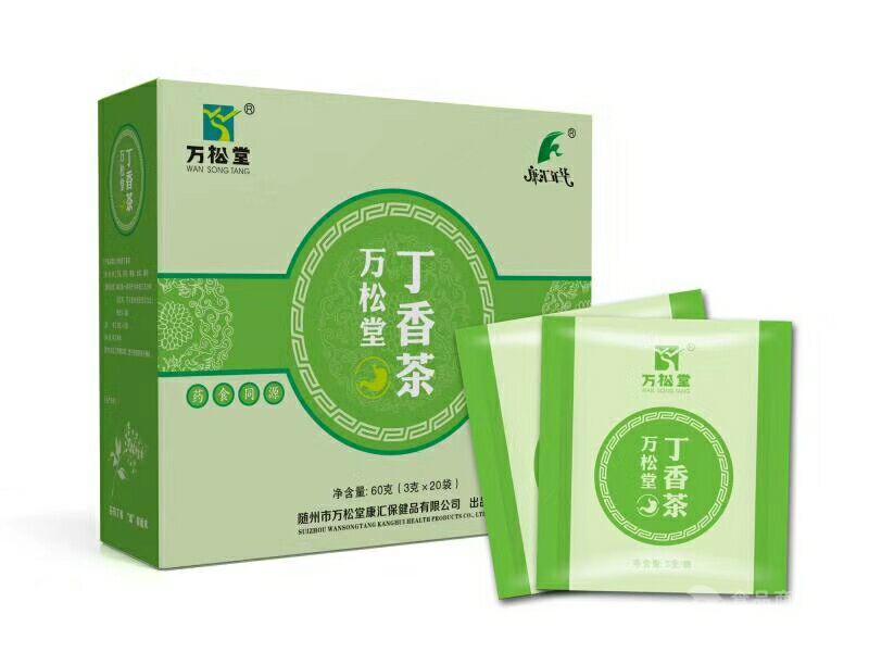 丁香茶养胃好茶 草本植物茶 养胃茶 胃舒茶  OEM代加工
