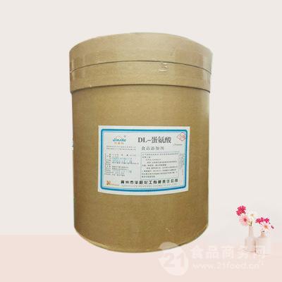 DL-蛋氨酸用途应用范围