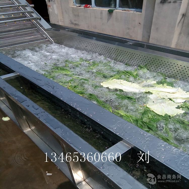 芥菜气泡清洗机