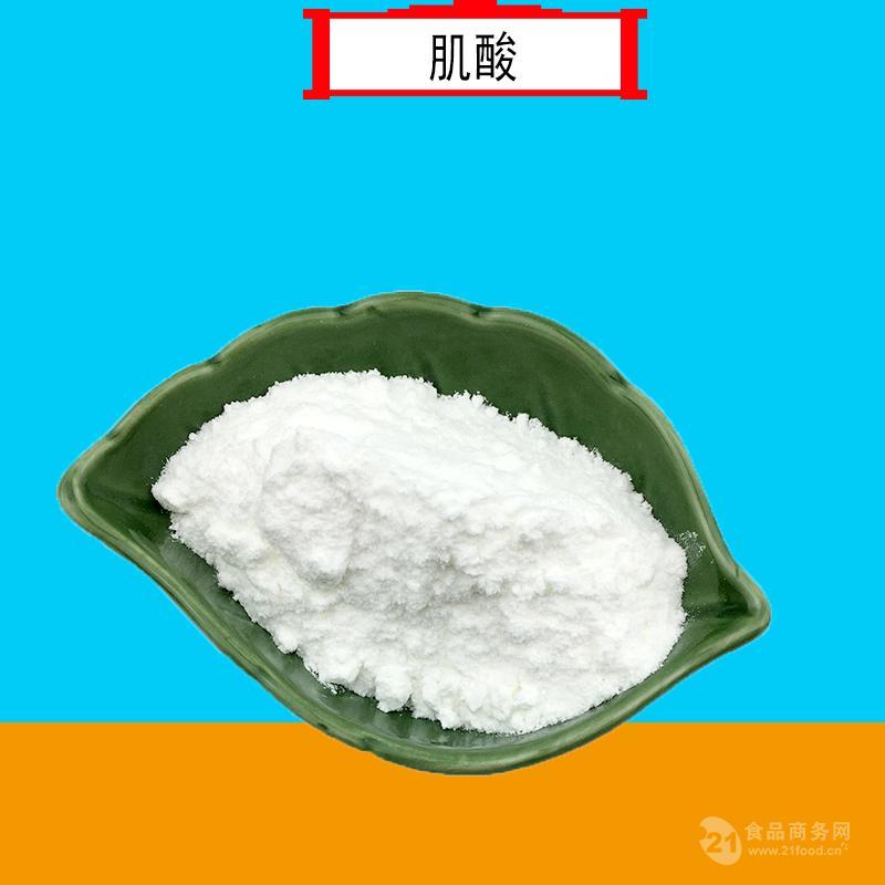 肌酸一水肌酸工厂价格
