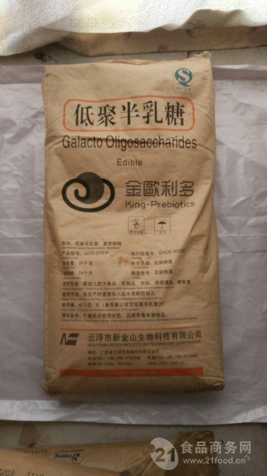 低聚半乳糖 河南郑州生产厂家