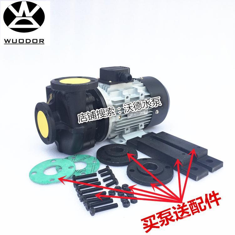 TECOTA MOTOR热油泵YS-35A泵 模温机马达 模温机马达