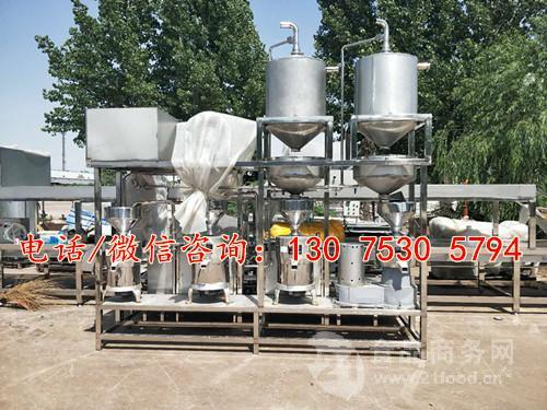 豆制品加工厂设备  大型磨浆机组 三联磨浆机 大型豆腐皮机生产线