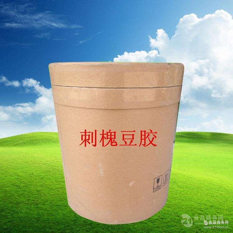 刺槐豆胶工厂价格