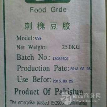 刺槐豆胶使用方法