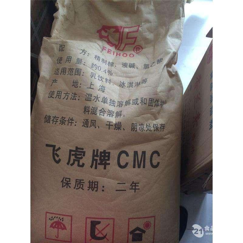 飞虎羧甲基纤维素钠的应用