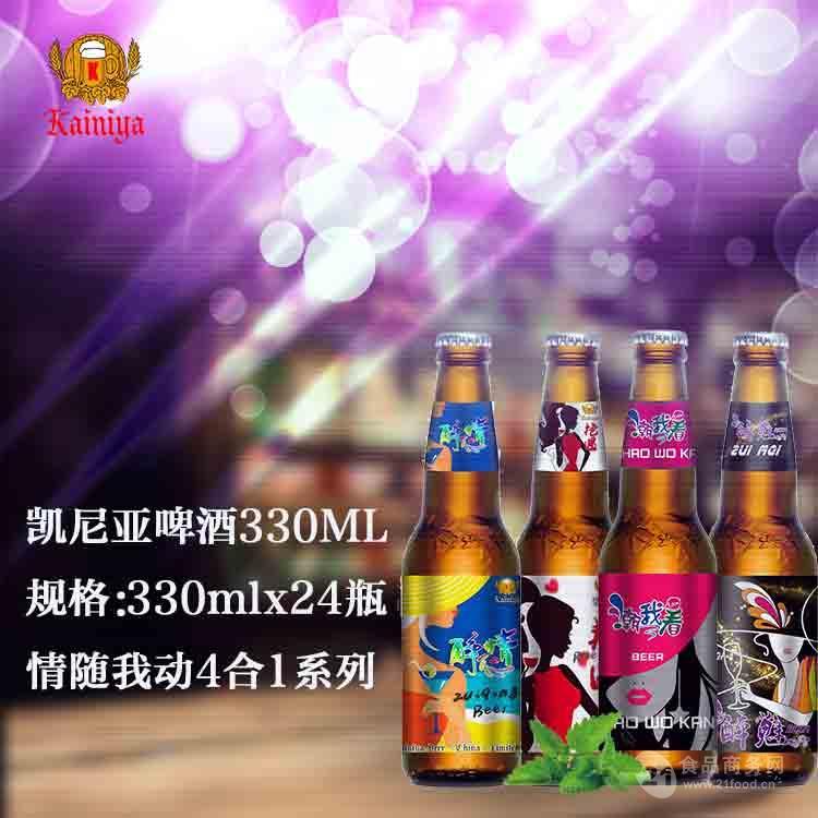 厂家直销夜场啤酒低价供应