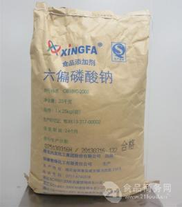 六偏磷酸钠厂家  水分保持剂专用