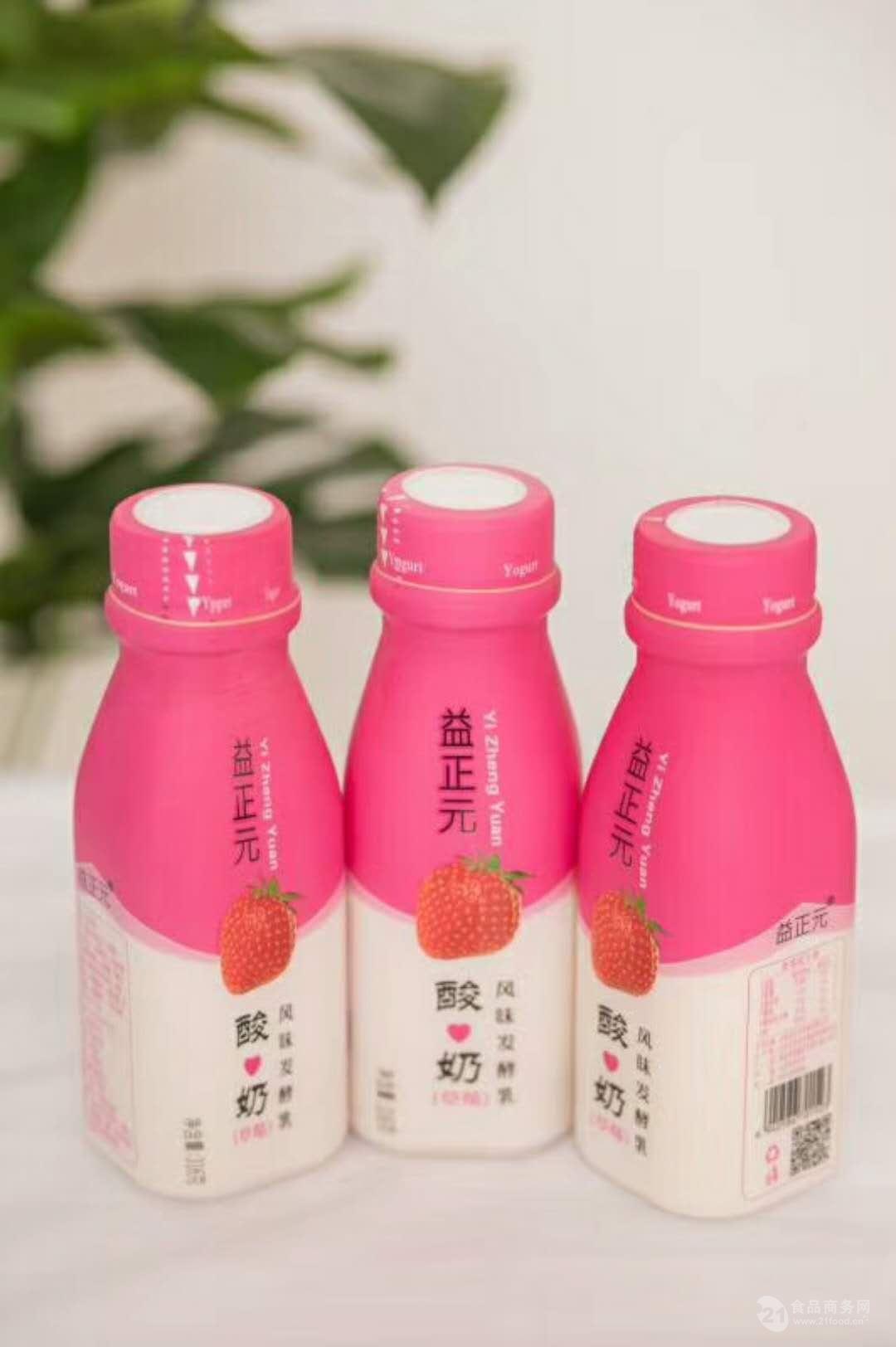 益正元黄桃草莓味果味酸奶酸奶饮品