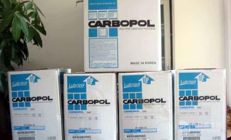 卡波姆生产厂家 卡波姆价格