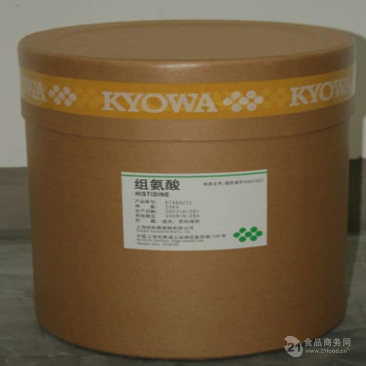 现货批发组氨酸 生物发酵提取L-组氨酸