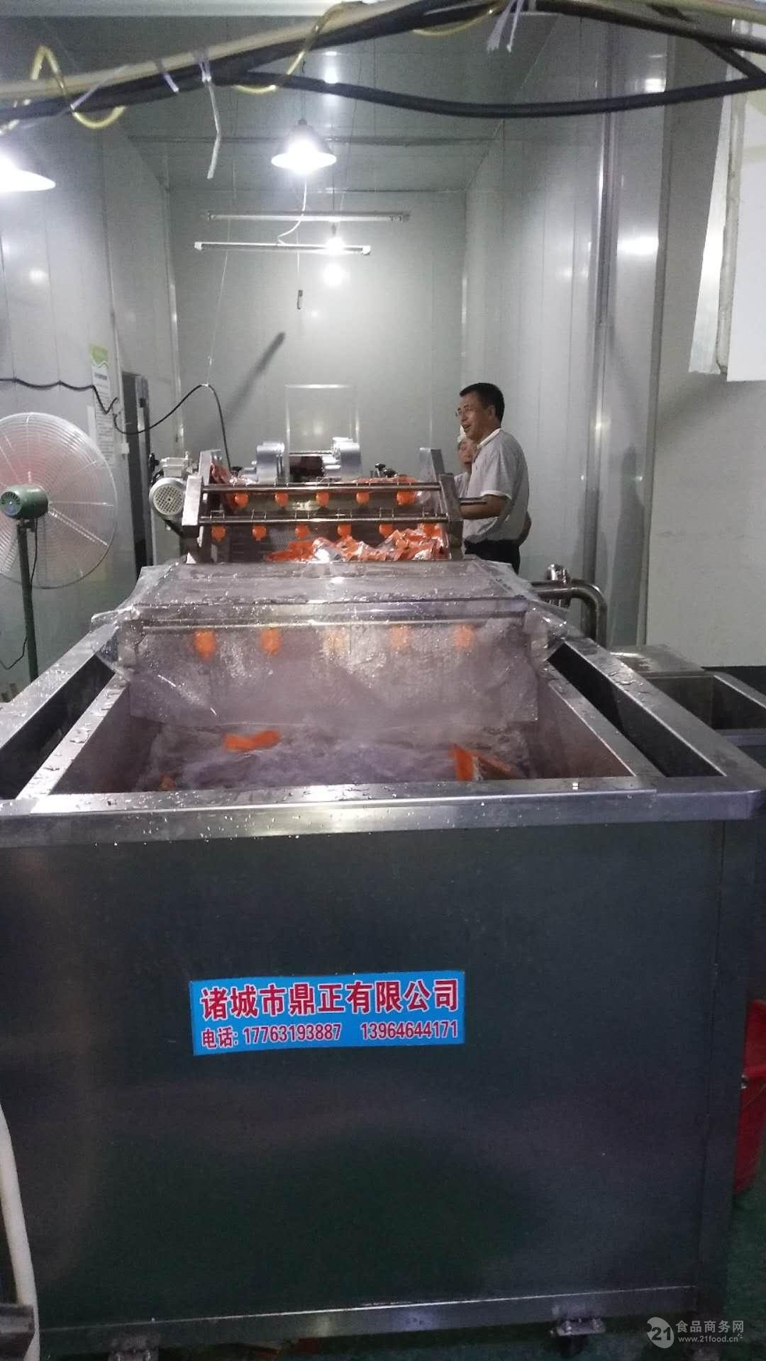 涡流蔬菜清洗机 苹果清洗机涡流清洗厂家直销
