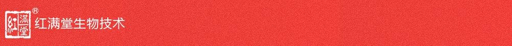 供应脱色辣椒精|泡椒凤爪风味料|无色油溶辣椒精|无色水溶辣椒精价格|沙姜油生产厂家-饶平红满堂生物技术有限公司