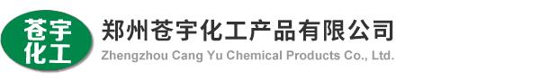 海藻糖供貨商,薄荷腦供應商,木糖醇工廠價格,茶多酚工廠價格-鄭州蒼宇化工產品有限公司