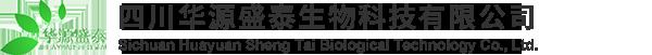 丁基羟基茴香醚供应商,肉桂酸钾供货商,甘露醇工厂价格-四川华源盛泰生物科技有限公司