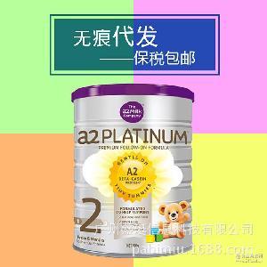 批发新西兰原装进口酪蛋白2段6-12个月幼儿宝宝牛奶粉900g/罐