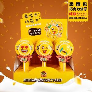厂家热销表情包纯可可脂巧克力卡通棒棒糖零食糖果纯手工50支起发