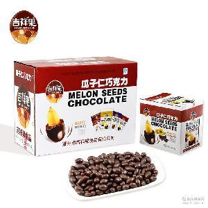 吉祥果瓜子仁巧克力30g*20包*10盒儿童食品葵花籽巧克力豆包邮