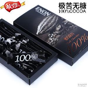 怡浓黑巧克力纯可可脂礼盒装散装手工零食品七夕情人节巧克力批发