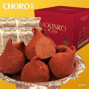 巧罗轻手工纯可可脂黑巧克力礼盒装魔力速融123g 零食品批发代理