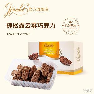 Hamlet比利时原装进口 片状松露形代可可脂牛奶巧克力
