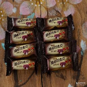 酒心糖酒心巧克力枕式扎花瓶型酒心巧克力盒装中国名酒酒心巧克力