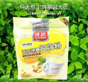 批发 豆奶粉中老年无糖豆奶粉老年人营养早餐食品即食冲饮品835g