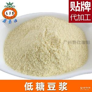 非转基因大豆无渣豆香味浓OEM加工 批发优质低糖原味豆浆粉豆奶粉