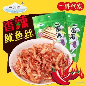 一畝海即食海產品零食 手撕碳烤魷魚紅絲香辣魷魚絲 煙台特產125g