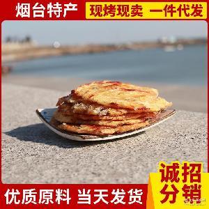 海鮮魚片碳烤香魚片 廠家直銷 即食香魚片批發 現烤香魚片