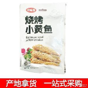 產地批發休閑零食熱賣小零食80g珍味來燒烤小黃魚香酥小黃魚干