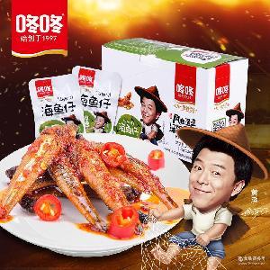 【咚咚】休閑食品240g香辣小魚仔盒裝小魚干深海毛毛魚零食批發
