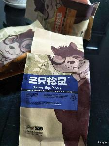 三只松鼠旗舰店_碧根果210g袋包邮 坚果炒货核桃长寿果奶油口味