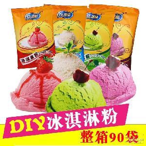 康雅酷冰淇淋粉100g/袋自制冰激凌雪糕草莓牛奶香芋香草味可選