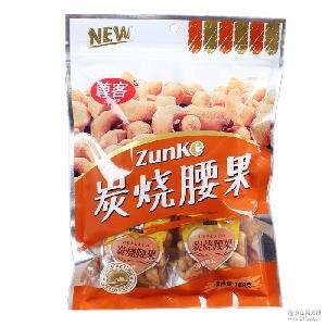腰果仁 【尊客_炭烧腰果188gx2袋】坚果 零食特产