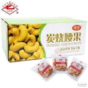 【越南产】炭烧腰果盐香味高品质零食新货散装批发10斤/箱手抓包