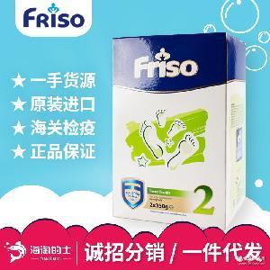 荷兰本土 【保税仓】friso美素佳儿2段(6-10月)婴儿奶粉700g