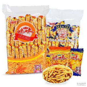膨化食品怀旧零食爱尚咪咪虾条蟹味粒720g独立小包装80后美食小吃