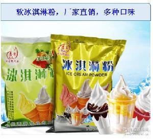 软冰淇淋粉(中脂) 冰淇淋 厂家直销 (批发价另议) 1500g