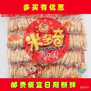 休闲零食批发 米多奇雪饼 香米饼膨化食品 特惠装 1000克 雪米饼