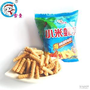 膨化食品小零食健康休闲食品散称鲜虾味小米虾条 批发包邮 零食