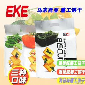 EKE休闲糕点代餐零食品 薯工饼 海苔饼干368g