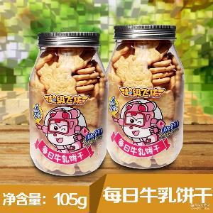 益生元和DHA动物形状 超级飞侠每日牛乳饼干 添加营养素 105g/罐