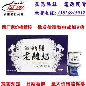 新疆花園老酸奶凝固型無添加明膠160g×12杯廣東東莞批發代理經銷