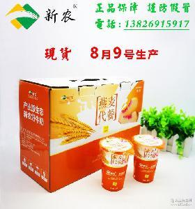 新疆新农燕麦代餐能量酸奶全脂风味发酵乳180g×12杯广东东莞批发
