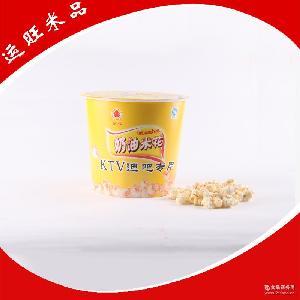 休闲零食爆米花 KTV膨化即食奶油爆米花 长期供应